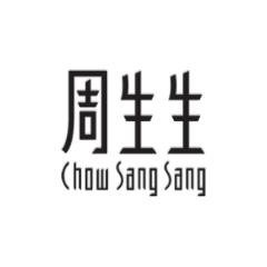 Chow Sang Sang discounts