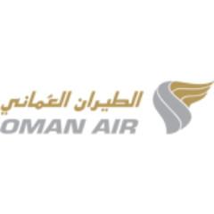 Oman Air discounts